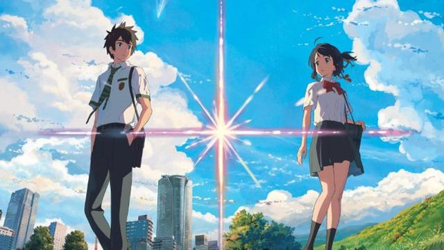 Your Name ( Kimi No Nawa )