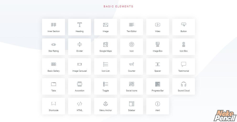 elementor basic widget
